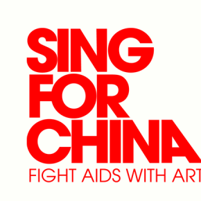 Sing For China Event