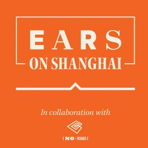 EARS ON SHANGHAI