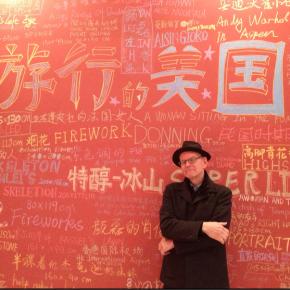 China Blog 2013