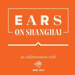 EARS ON SHANGHAI