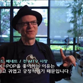 KBS Interviews Ed Bennett